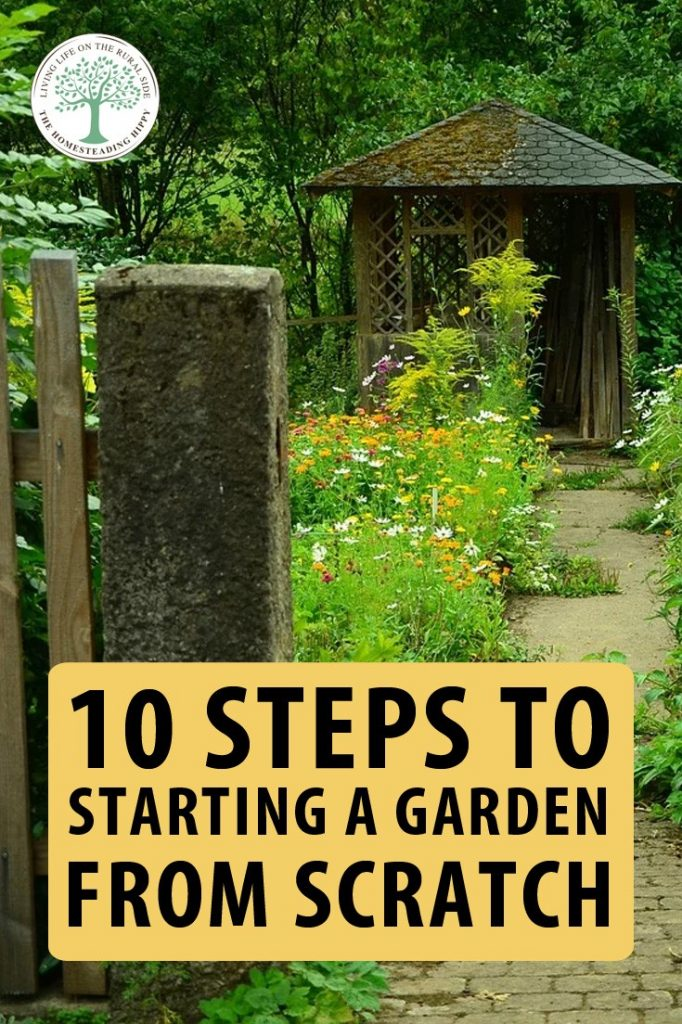 starting a garden pin
